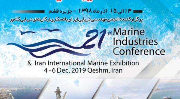 بیست و یکمین همایش و نمایشگاه بین المللی صنایع دریایی و دریانوردی
